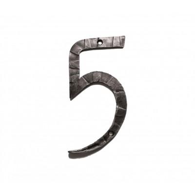 "Кованая цифра ""5"" 20 см"