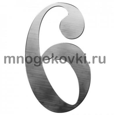 SK64.116.23 Цифра 6