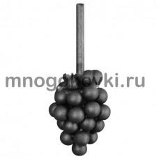 SK21.09 Виноградная гроздь