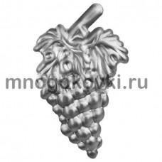 SK21.12L Виноградная гроздь