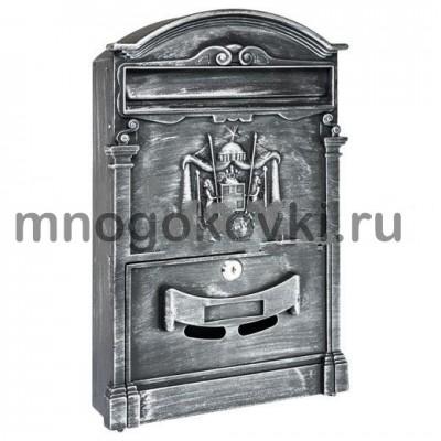 SK66.01.3 Ящик почтовый серебро