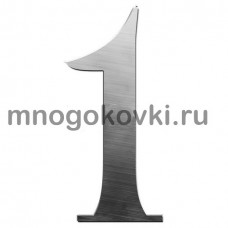 SK64.111.13 Цифра 1