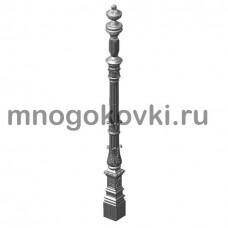 SK51.99 Столб начальный