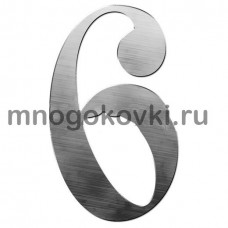 SK64.116.13 Цифра 6