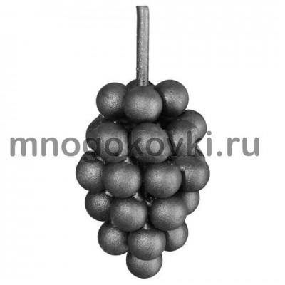 SK21.08 Виноградная гроздь