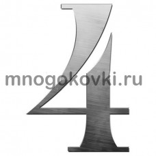 SK64.114.23 Цифра 4