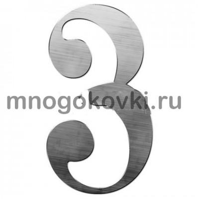 SK64.113.13 Цифра 3